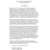yoshimura_katosomo.pdf