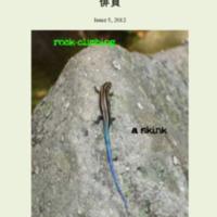 haikupage_5.pdf