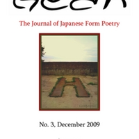 notesgean_3_dec2009.pdf