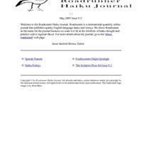 roadrunner_may2005.pdf