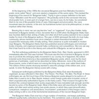 tchouhov_abriefhistoryofbulgarianhaiku.pdf