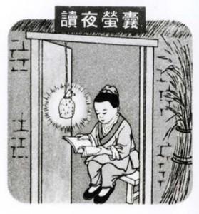 chinese-story