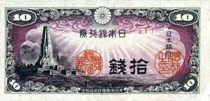 syougakushihei