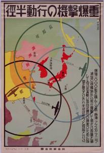 japan-ranges2