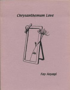 aoyagi_love