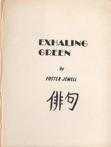 jewell_exhalinggreencover