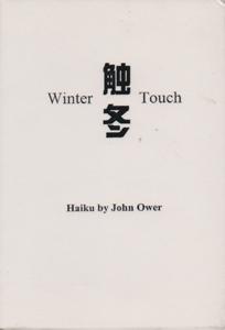 ower_wintertouchcover