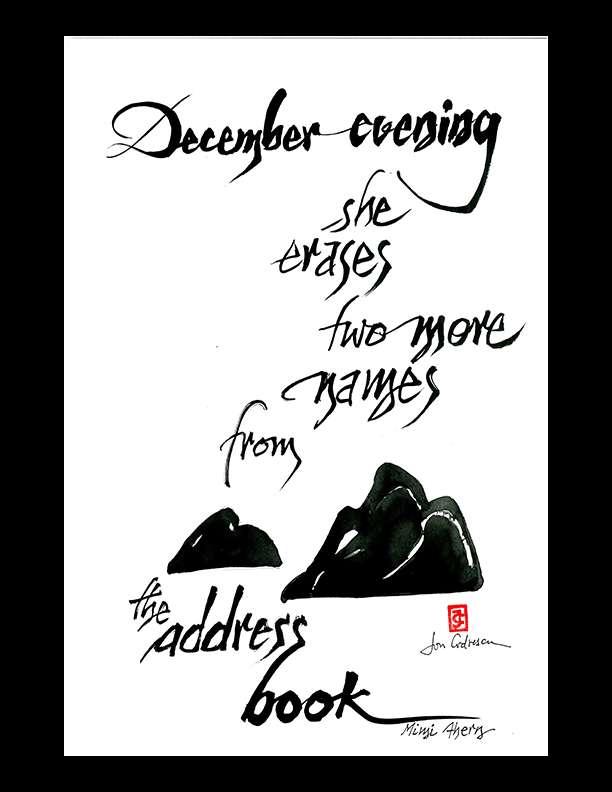 """Mimi Ahern — """"December evening"""""""