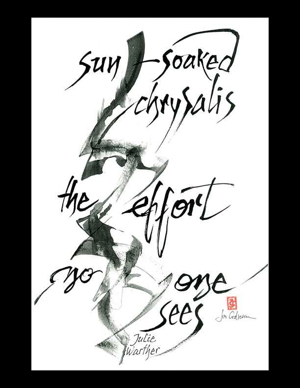 "Julie Warther — ""sun-soaked chrysalis"""