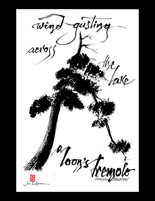 """Louise Howerow — """"wind gusting"""""""