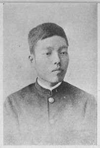 Masaoka Shiki: Wikimedia.