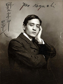 Yone Noguchi: Wikimedia.