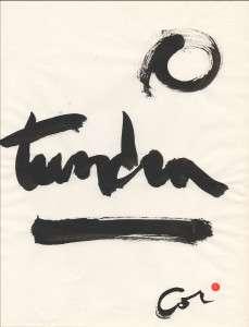 tundra, by Cor van den Heuvel